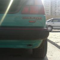 avatar-64229