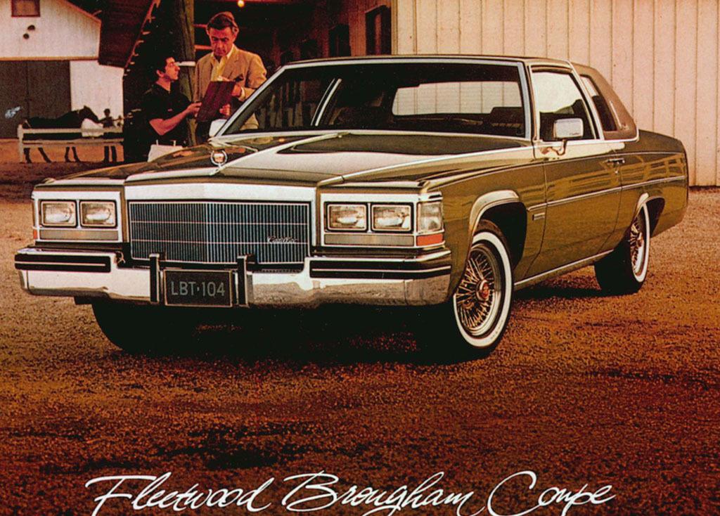 Снимки: Cadillac Brougham