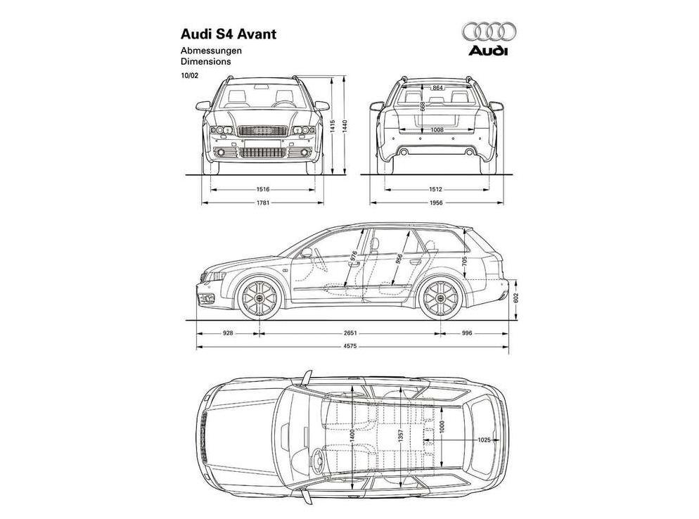 Снимки: Audi S4 Avant (8E)