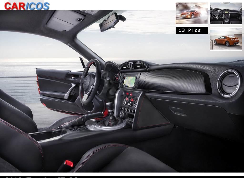 Снимки: Toyota GT 86