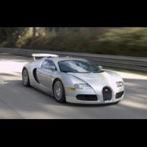 bugatti-new-supercar