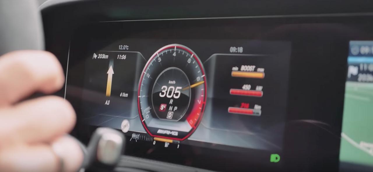 Вижте Как S63 се Изстрелва до 315км/ч!