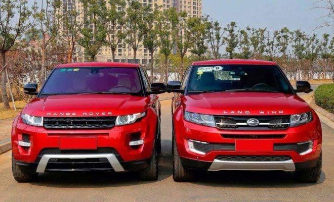 Без Концепции от Land Rover Заради Китайците!