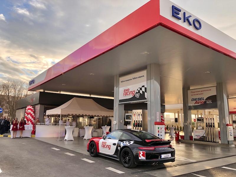 Галерия - ЕКО България откри нова бензиностанция в Пазарджик